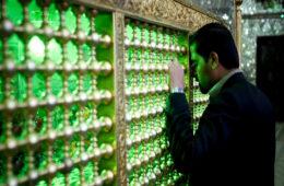 emerald tomb ceiling shah cheragh shiraz iran