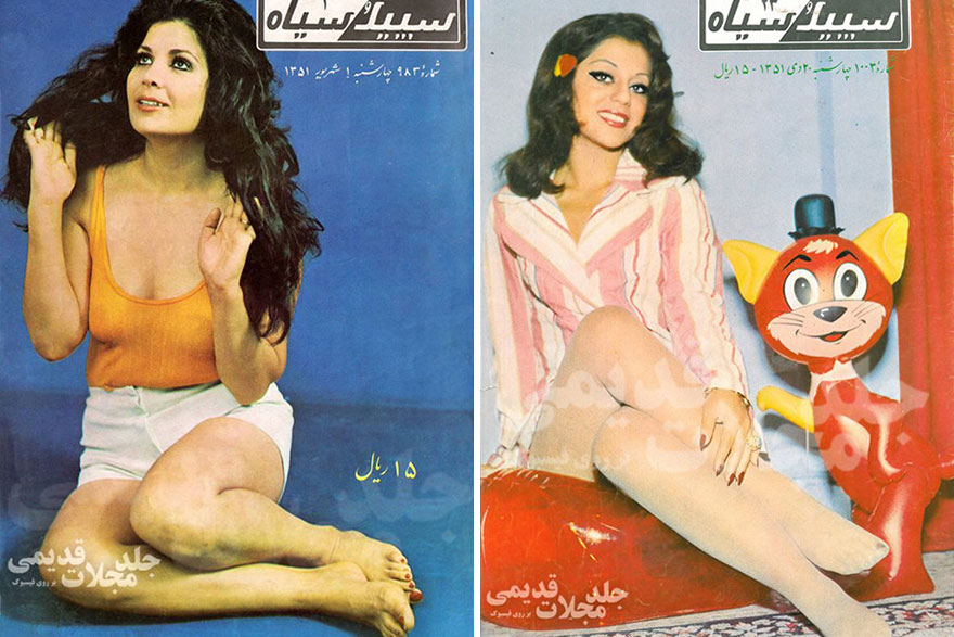 iranian-women-fashion-1970-before-islamic-revolution-iran-27-1