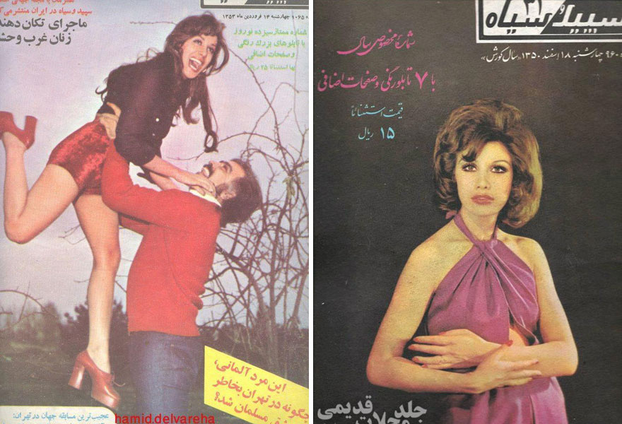 iranian-women-fashion-1970-before-islamic-revolution-iran-33-1