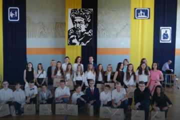 Efekt Domina Zwycięska Szkoła W Człuchowie